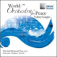 ショルティ・メモリアル2007|ワールド・オーケストラ・フォア・ピース|World Orchestra for Peace